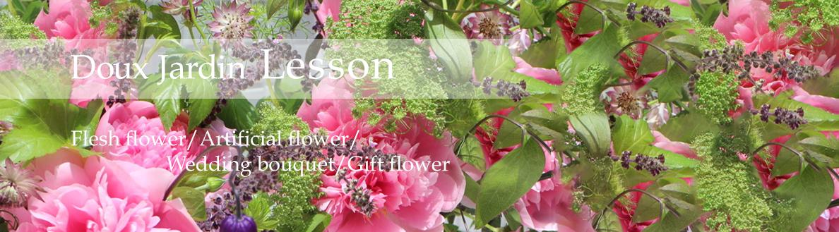 doux jardin lesson
